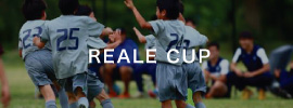 REALE CUP